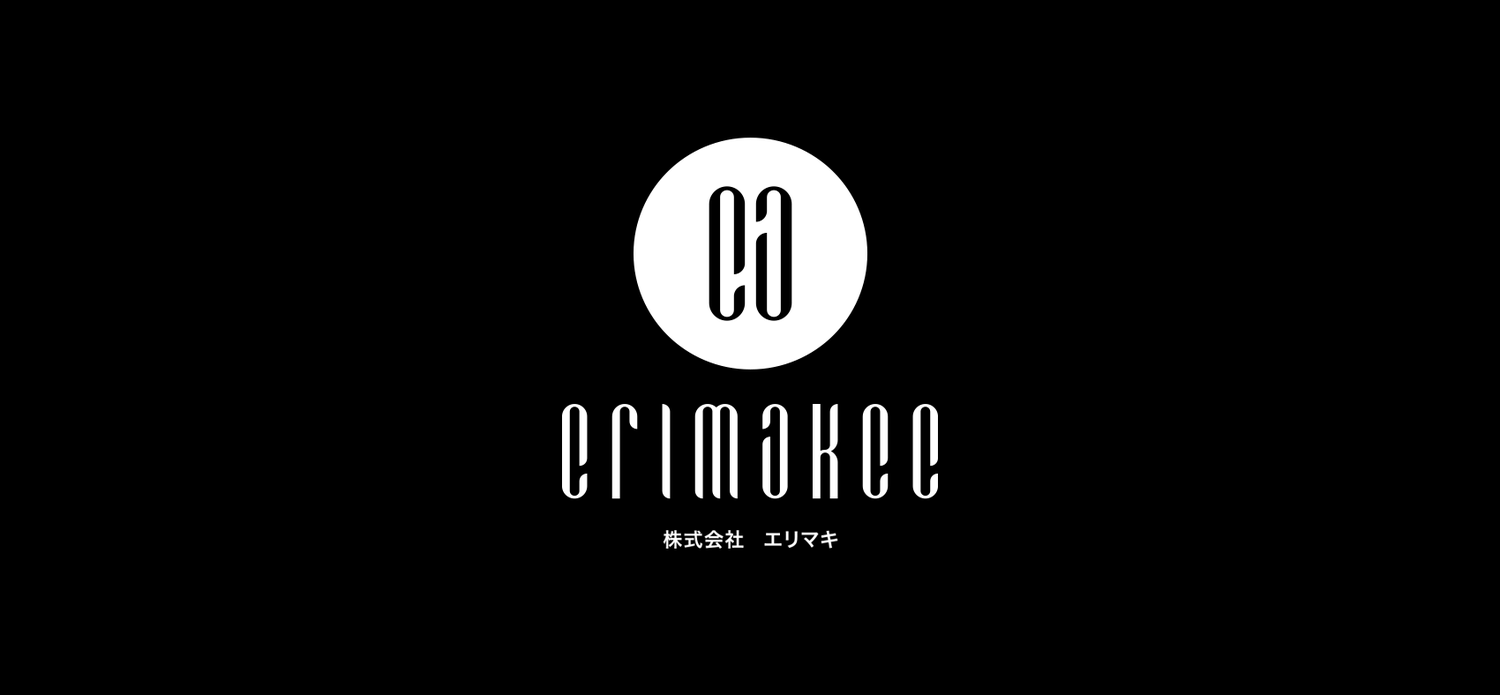 Erimakee / エリマキ - 1 by José Simon